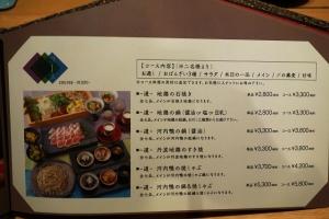 140222-01-kodou-002-S.jpg