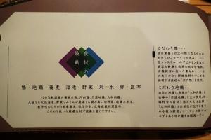 140222-01-kodou-003-S.jpg