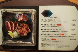 140222-01-kodou-005-S.jpg