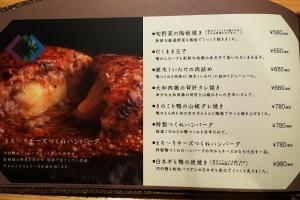 140222-01-kodou-007-S.jpg