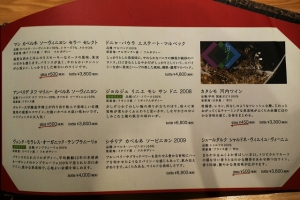 140222-01-kodou-012-S.jpg