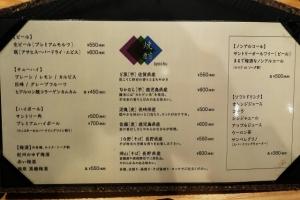 140222-01-kodou-014-S.jpg