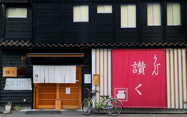 140225-sanku-001-S.jpg