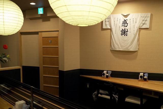 140225-sanku-003-S.jpg