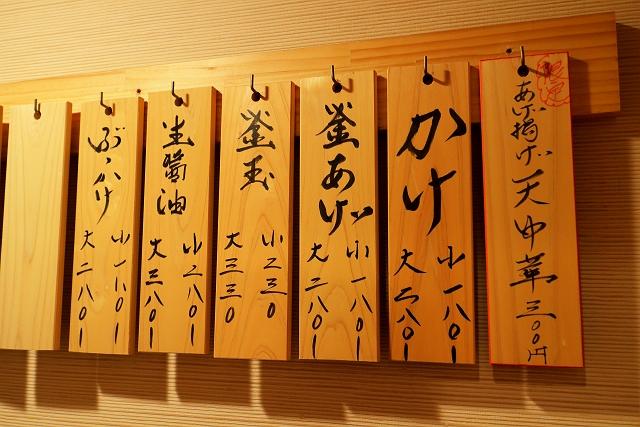 140225-sanku-006-S.jpg