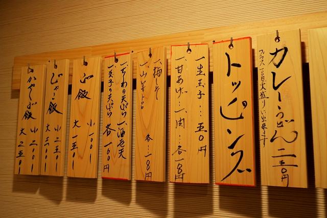 140225-sanku-007-S.jpg