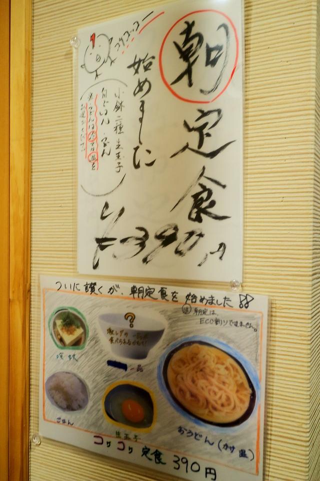 140225-sanku-009-S.jpg