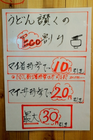 140225-sanku-010-S.jpg
