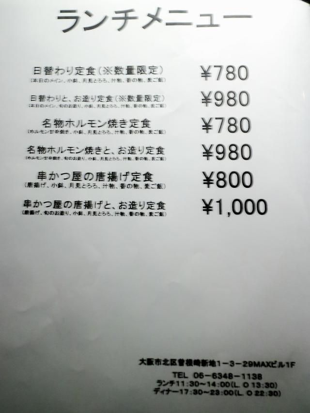 140226-nisikawaya-045-S.jpg