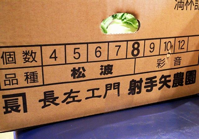 140227-takaraya-004-S.jpg