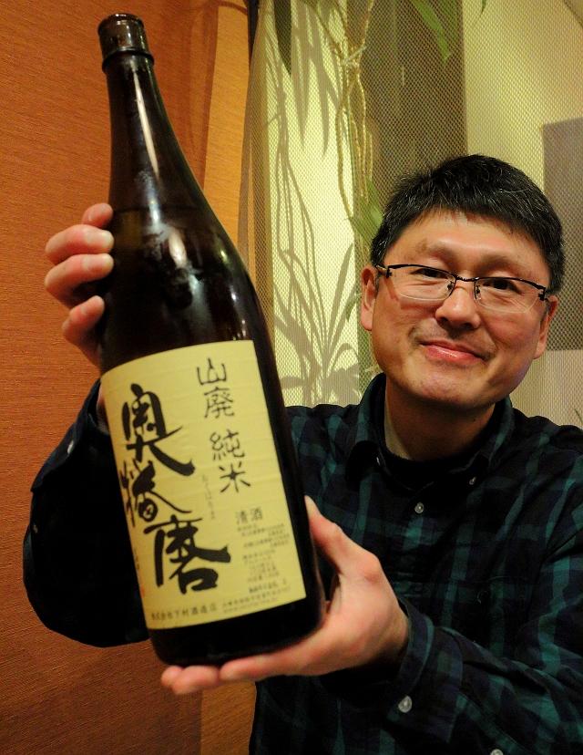 140227-takaraya-018-S.jpg