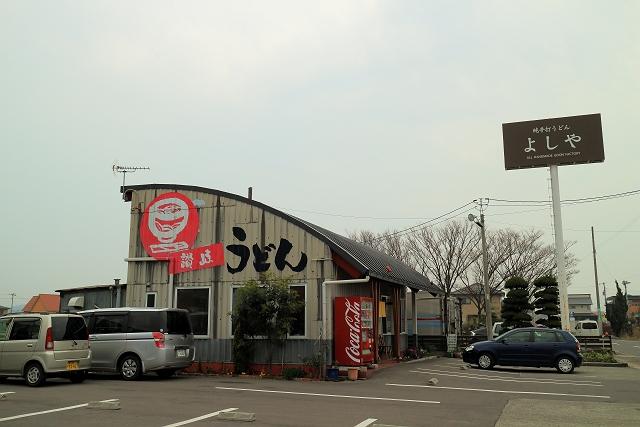 140301-yosiya-001-S.jpg