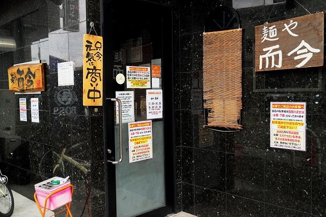 140308-jikon-001-S.jpg