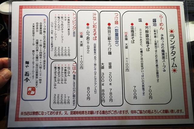 140308-jikon-004-S.jpg