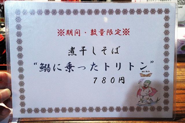 140308-jikon-006-S.jpg
