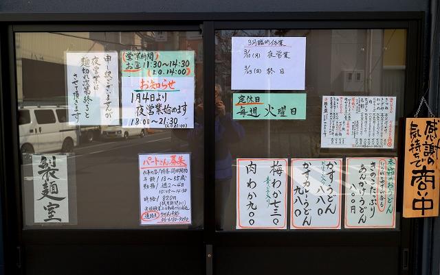 140308-sikisai-002-S.jpg