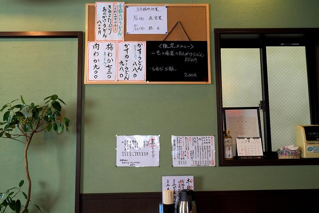 140308-sikisai-004-S.jpg