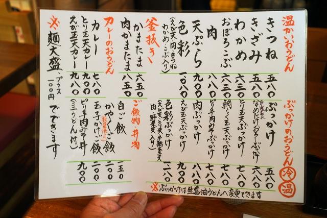 140308-sikisai-005-S.jpg