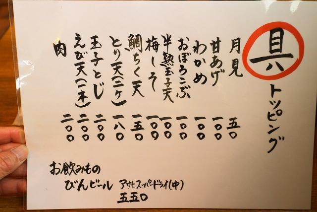 140308-sikisai-006-S.jpg