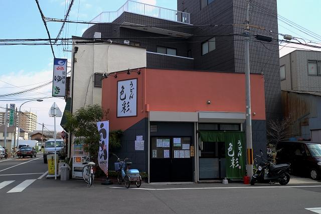 140308-sikisai-013-S.jpg