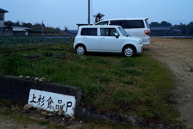 140313-JFsanuki-004-S.jpg