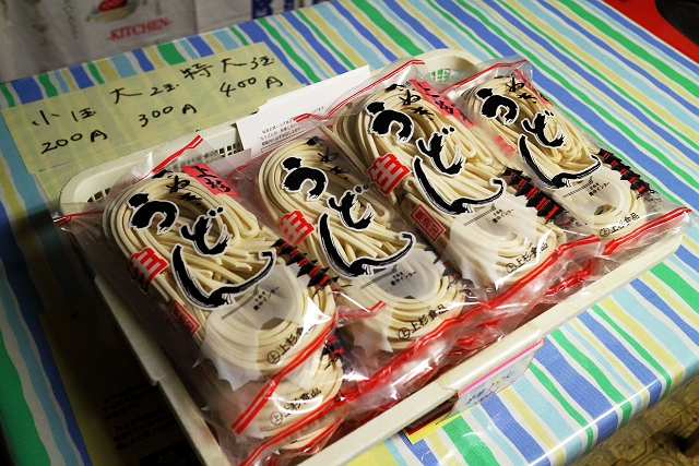140313-uesugi-003-S.jpg