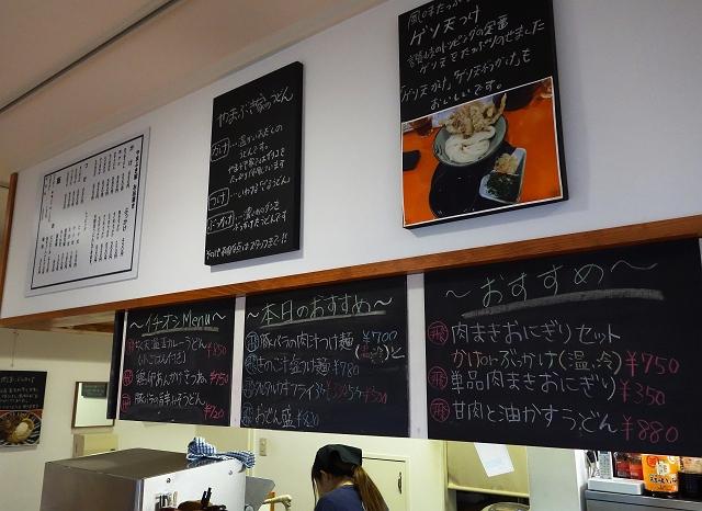 140314-yamabukiya-002-S.jpg