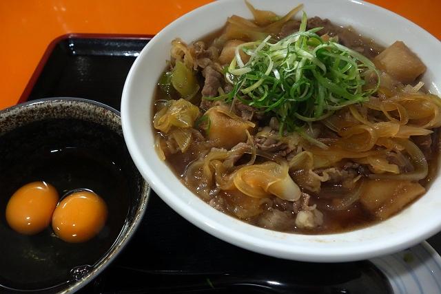 140314-yamabukiya-010-S.jpg