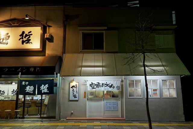 140314-yamabukiya-014-S.jpg