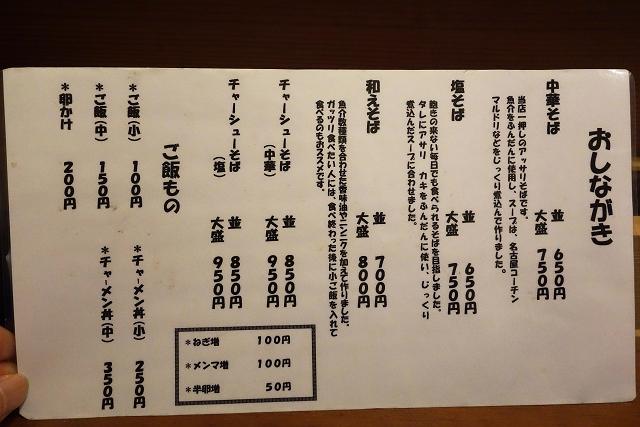 140315-hanabusa-004-S.jpg