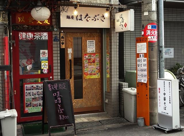 140315-hanabusa-008-S.jpg