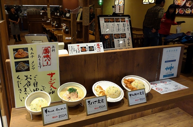 140319-kumagorou-003-S.jpg
