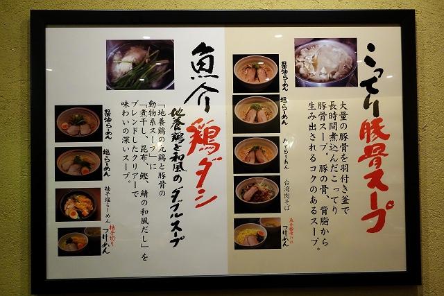 140319-kumagorou-005-S.jpg