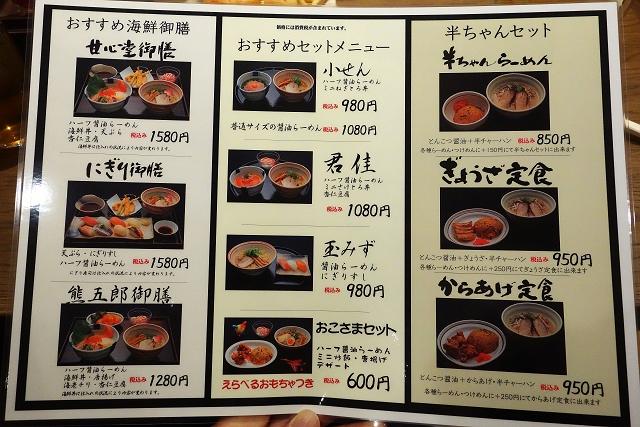 140319-kumagorou-015-S.jpg