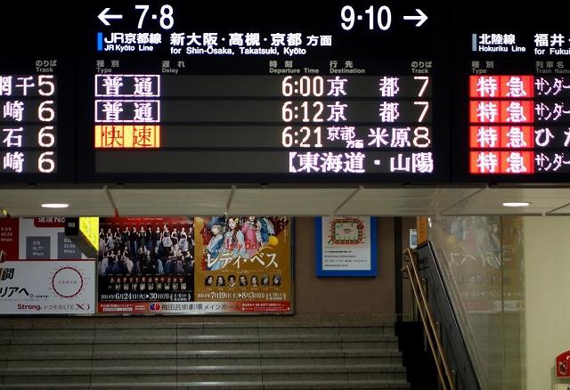 140322-18nagoya-002-S.jpg
