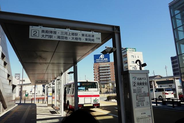 140322-18nagoya-009-S.jpg