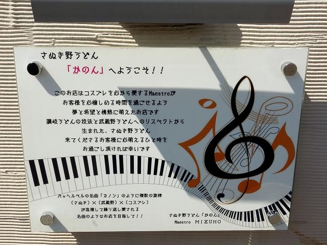 140322-18nagoya-011-S.jpg