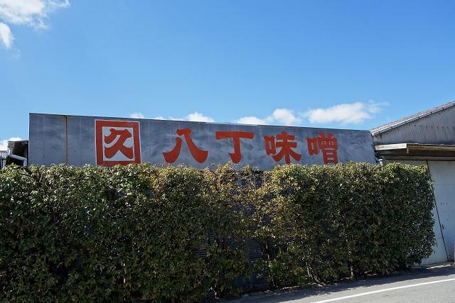 140322-kakukyu-003-S.jpg