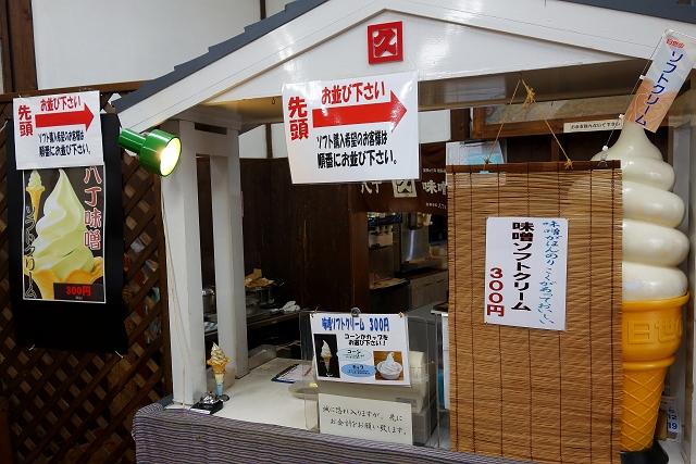 140322-kakukyu-029-S.jpg