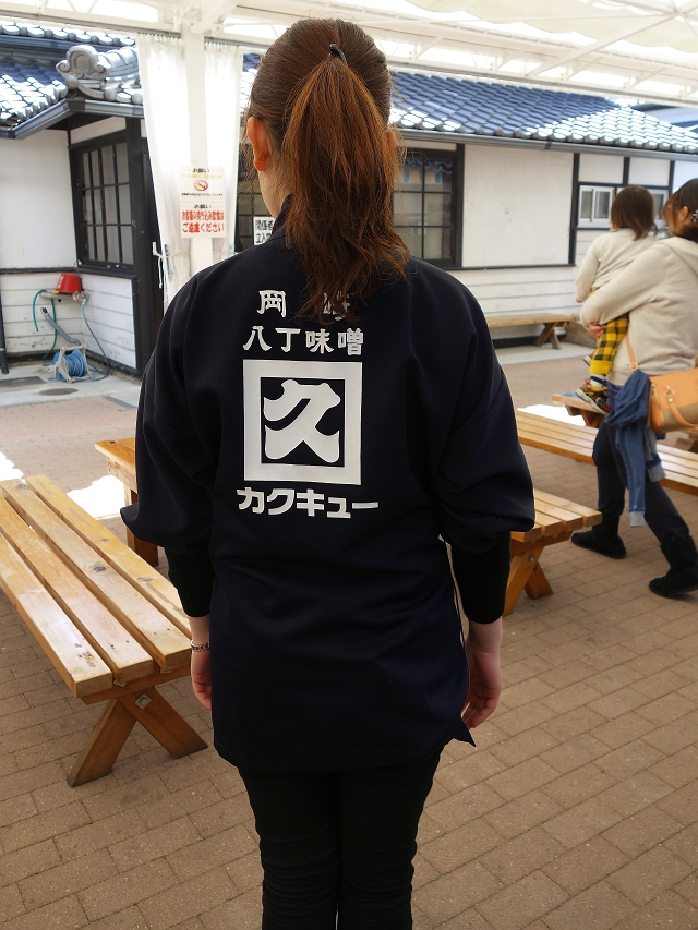 140322-kakukyu-031-S.jpg