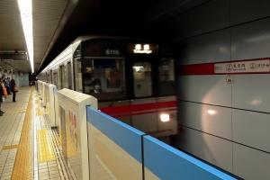 140323-kadofuku-002-S.jpg