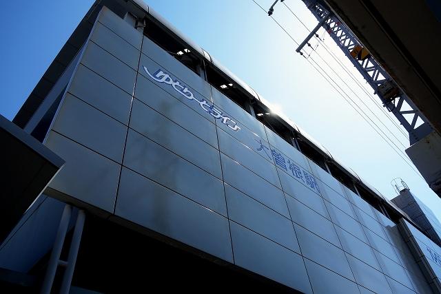 140323-kadofuku-004-S.jpg