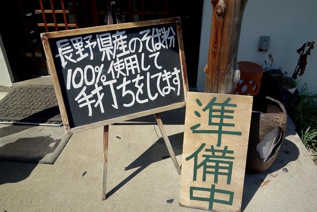 140323-kadofuku-009-S.jpg