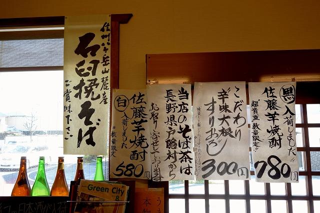 140323-kadofuku-014-S.jpg