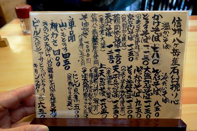 140323-kadofuku-015-S.jpg