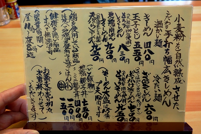 140323-kadofuku-016-S.jpg