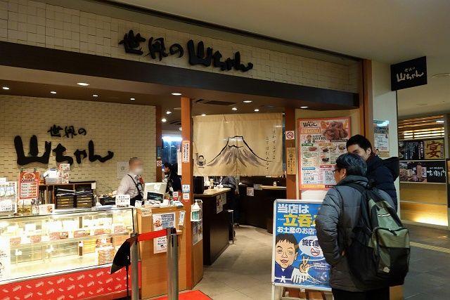 140323-yamatyan-002-S.jpg