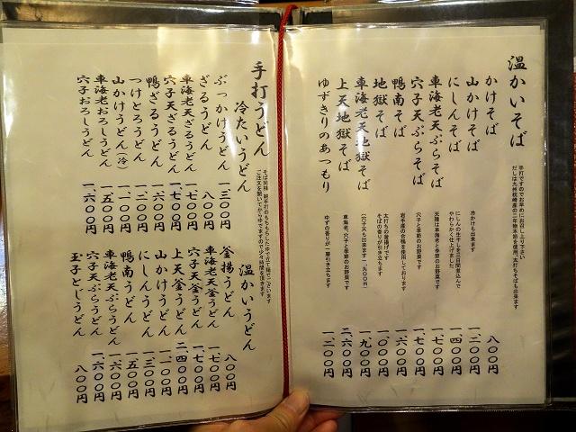 140323-yatiyo-010-S.jpg