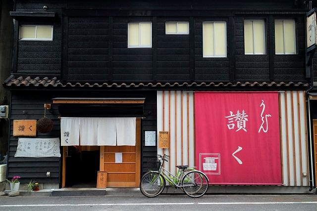 140325-sanku-001-S.jpg
