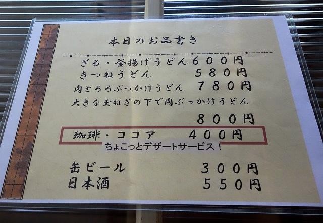 140410-muku-010-S.jpg